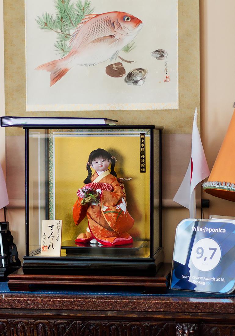 lalka japonska